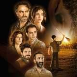Iki Gözüm Ahmet Trailer und Filminfos
