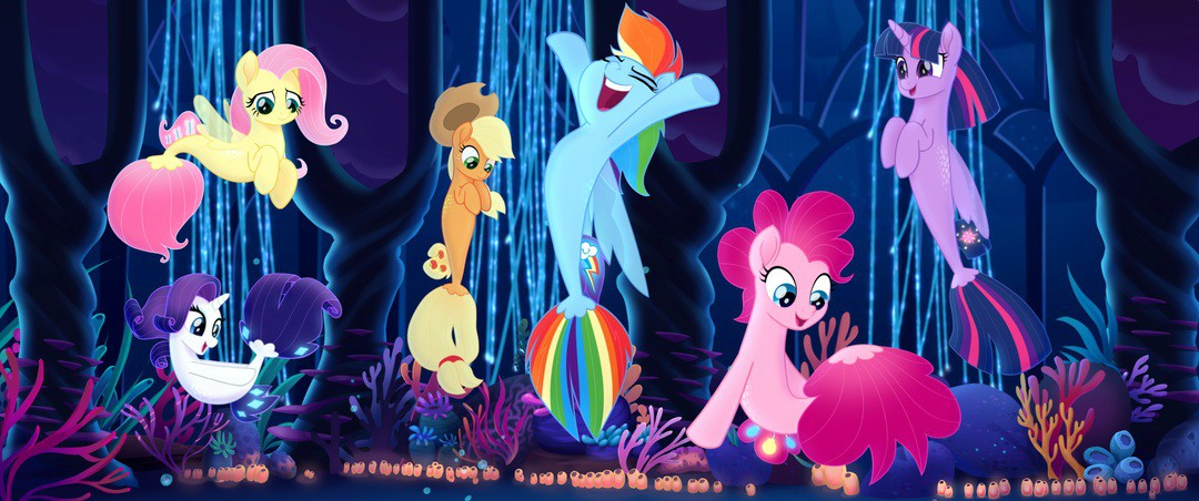 My Little Pony Trailer - Der Film - Bild 1 von 5
