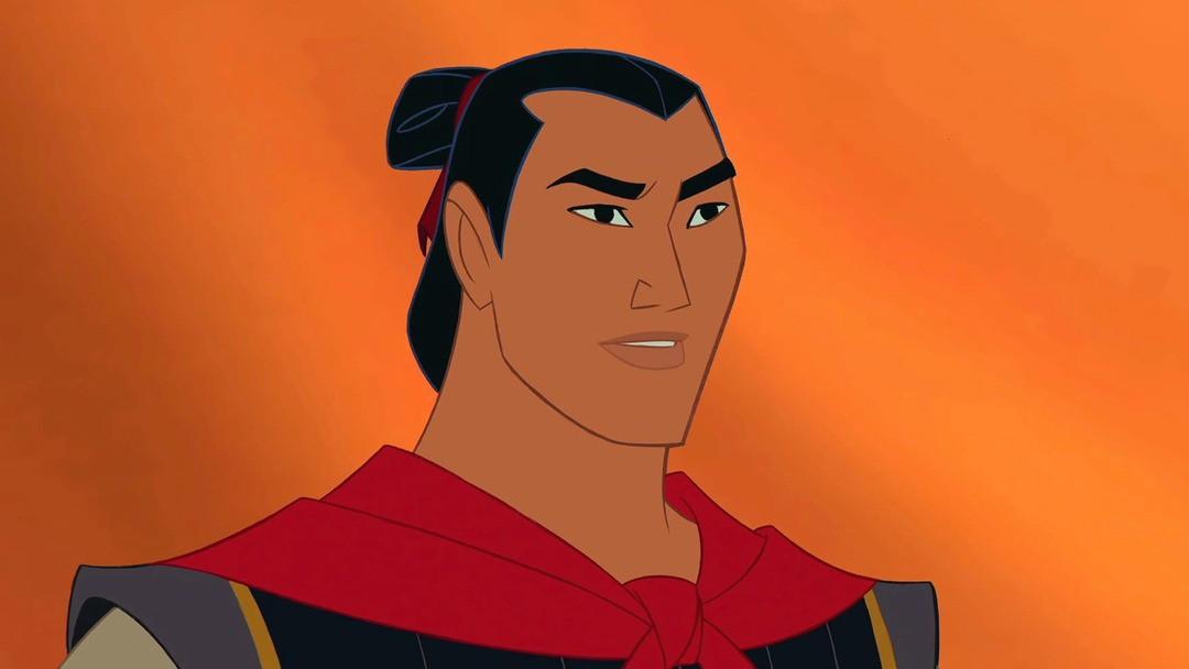 Mulan Trailer (1998) - Bild 1 von 17